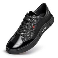 ZERO 韩版时尚简约透气潮流头层羊皮休闲男士皮鞋 S91006 极光 41码