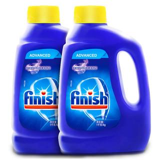 (finish)光亮碗碟 洗碗机专用洗涤粉剂1kg*2瓶装 强力去污去味 碗如新生 西门子海尔美的等