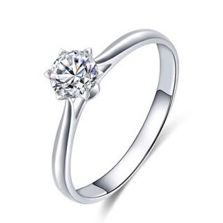 蓝色多瑙河  18K金钻石戒指结婚钻戒婚戒简约定制款 曙光 HD048N