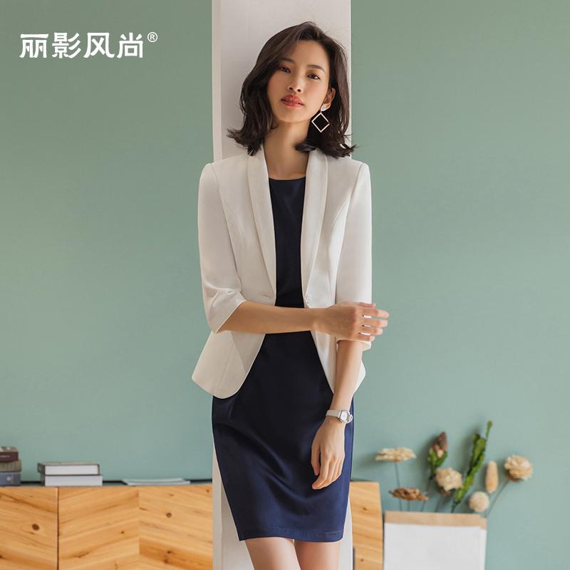 丽影风尚 LY-2-GS1305 女士职业套装