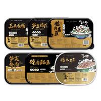 它山的 自热米饭 煲仔饭 240g*2盒