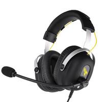 SOMiC 硕美科 G936PRO 游戏耳机头戴式 电脑电竞耳机  电竞耳麦7.1声道 黑色