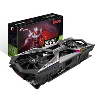COLORFUL 七彩虹 iGame GeForce RTX 2070 Vulcan X OC GDDR6 8G 显卡