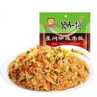 Chushi 厨师 自热炒饭 (250g、星洲咖喱、袋装)