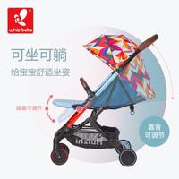 荟智 HC818-D-L702 婴儿推车