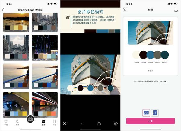 《色采》iOS色彩参考App,独立开发者作品