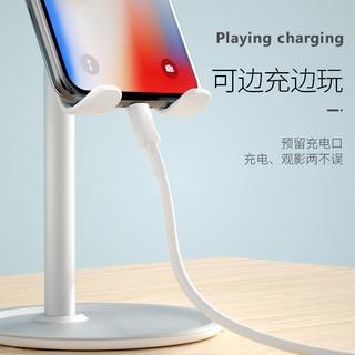 pzoz 派兹 手机支架桌面懒人支夹ipad平板电脑支撑座床头万能通用 白色