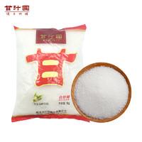 甘汁园 家用甘蔗白糖砂糖冲饮调味烘焙糖 (1kg)
