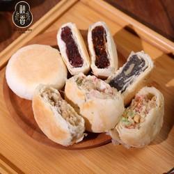 秋香中秋伍仁豆沙馅老式苏式酥皮酥式月饼五仁枣泥混装散装多口味