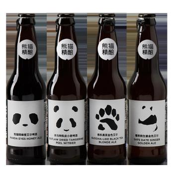 PANDA BREW 熊猫精酿 啤酒 330ml*5瓶