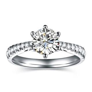花好玉缘 倾心 PT950铂金钻戒 白金钻石戒指结婚求婚女戒 情侣对戒女款 共约25分 F-G/SI