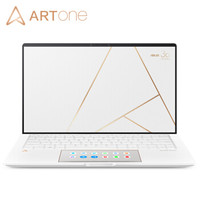ARTONE 手工真皮 18K镀金轻奢本 13.3英寸95%屏占比 双屏 轻薄笔记本电脑(i7-8565U 16G 1TSSD MX250 2G)白色