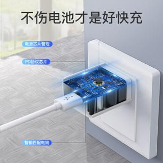 JOWAY 乔威 C50C 华为22.5W充电器头 5A超级快充据线充电套装 白色