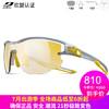 Julbo Aero J483 户外自动变色眼镜 (3221-斑马轻镜片)