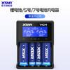 XTAR 爱克斯达 VC4锂电池充电器