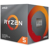 AMD 锐龙系列 R5-3600X CPU处理器 6核12线程 3.8GHz