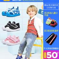 班米迪 男童运动鞋