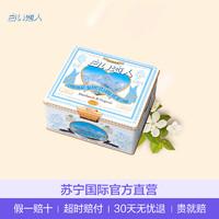 移动端 : 白色恋人(ISHIYA)北海道白巧克力夹心饼干 36枚/铁盒装 进口夹心饼干 情人节礼物 圣诞礼物 新年礼物