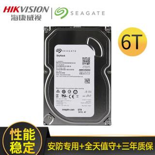 京东PLUS会员 : 海康威视 希捷酷鹰Seagate 希捷6TB(ST6000VX001)
