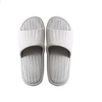 YUZHAOLIN 俞兆林 四季家居情侣浴室拖鞋简约洗澡防滑凉拖6208 灰色 43-44