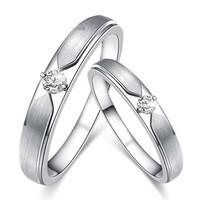 鸣钻国际 悦情牵 白18k金钻戒男 钻石戒指结婚订婚男戒 情侣对戒男款