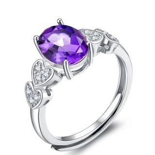 蒂蔻 T0424时尚紫晶石镶嵌银戒指女士开口款爱心形银指环活口可调节手饰品七夕情人节表白礼物送女友