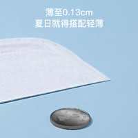 EMXEE 嫚熙 防溢乳垫 (100片) *2件