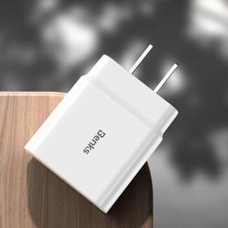 Benks PD快充 Type-C充电器 18W