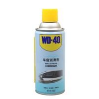 WD-40 电动车窗润滑剂 橡胶软化还原 280ml *12件