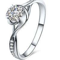 鸣钻国际 四爪豪华 白18k金钻戒 钻石戒指结婚求婚女戒 情侣对戒女款 共约16分