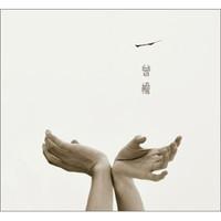 曾檐:一(CD)