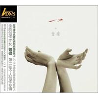 ADMS·曾檐:一(CD)