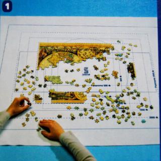 Schmidt 施密特 拼图垫(拼图毯)500-3000片适用