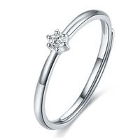 鸣钻国际 心意 PT950铂金钻戒女 白金钻石戒指结婚求婚女戒 活口可调节 优雅版