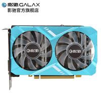 GALAXY 影驰 GeForce RTX2060 MINI 电脑台式刀卡显卡 6GB