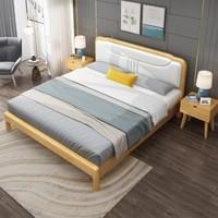 美天乐 实木框架床 1.8*2米 原木色