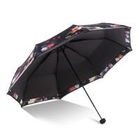 天堂伞 折叠印花晴雨伞