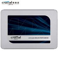 crucial 英睿达 MX500 SATA3 固态硬盘 500GB