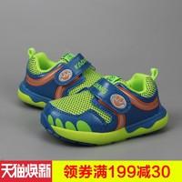 卡丁童鞋春季新款宝宝鞋男童儿童学步鞋女童网鞋软底防滑1-3岁