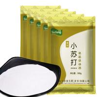 鲜享 食用小苏打粉 500g*5袋