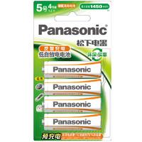 Panasonic 松下 BK-3LGAT4BCA 5号充电电池 1400mah 4节+SONY 索尼 7号碱性电池 5节