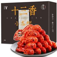 隆上记 十三香小龙虾860g 4-6钱/20-28只 净虾1斤 海鲜水产