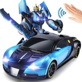手势感应遥控车 变形机器人模型遥控汽车布加迪一键变身可控声光男孩玩具 感应变形布加迪