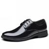 蜻蜓牌 男士英伦系带商务正装休闲皮鞋 X7 黑色 42码