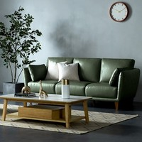 KUKa 顾家家居 8102 简约北欧真皮组合沙发 3人位(含扶手枕*2+抱枕*2)