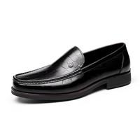 goldlion 金利来 男士商务休闲简约舒适套脚皮鞋 582810137ALA-黑色-43码