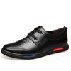 意利船长 男士低帮简约商务休闲系带舒适皮鞋 66181  黑色 42码
