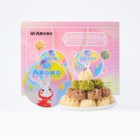 AKOKO曲奇饼干原味抹茶咖啡三拼口味460g/盒 *2件 +凑单品