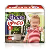 Libero 丽贝乐 婴儿拉拉裤 XL码40片 *2件