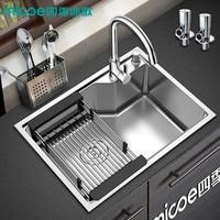 京东PLUS会员 : Micoe 四季沐歌 M-B1002(58)304不锈钢厨房单槽套装
